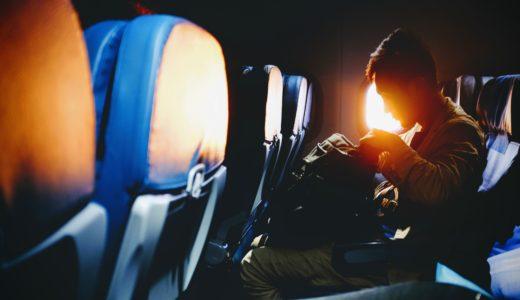 海外留学中に鬱っぽくなってしまう原因とその対処方法の解説【日本に帰国しても大丈夫!】
