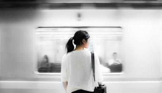 【キャリアウーマン】外資系金融でバリバリ働くカッコいい女性の3つの特徴とは?