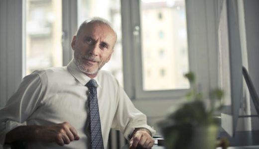 外資系金融でセレブのような生活を目指すならIBD(投資銀行部門)に転職しよう!