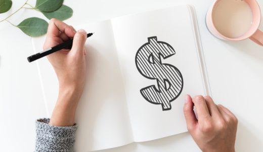 外資系金融業界のミドルオフィスの年収はどれくらいなのか?