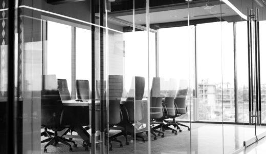 外資系企業に向いている人の特徴とは?元外資系銀行マンが解説します!