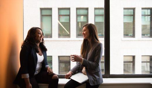 外資系企業で上司と良い関係を築くためのコツとは?