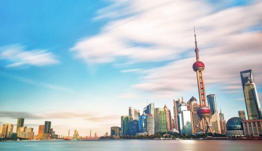 マネージャーが気を付けるべき中国への海外出張のリスク