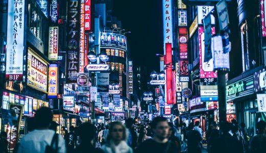 海外に出て初めてわかった日本人が英語を話せない理由とは?