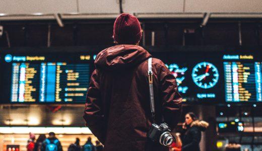 海外留学に行こうかどうか迷っているなら行った方がいい